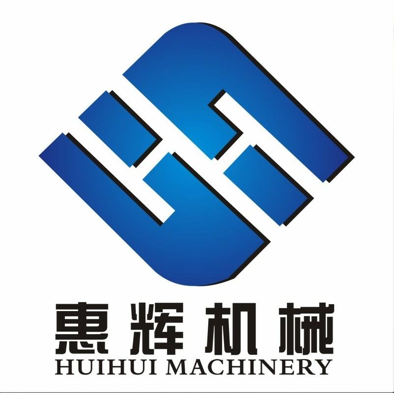 广州惠辉机械设备有限公司