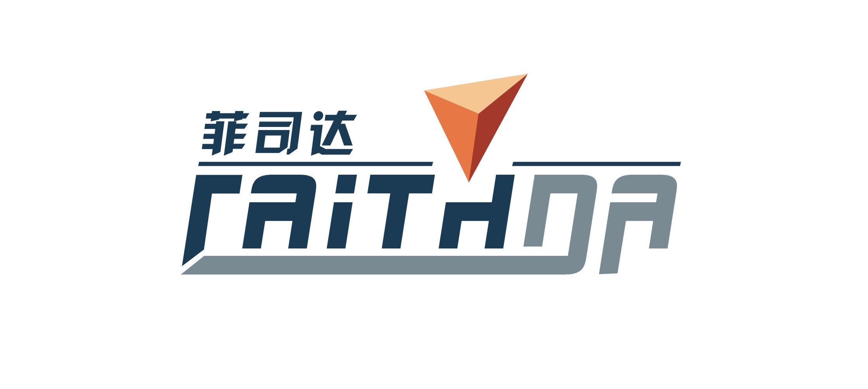 logo logo 标志 设计 矢量 矢量图 素材 图标 2238_1002