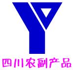 四川省農副產品加工技術開發公司成都分公司