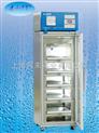 4℃血液冷藏箱,XC-588L价格