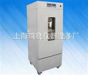 KRC-100CL低温培养箱  上海恒温箱 产品培养箱