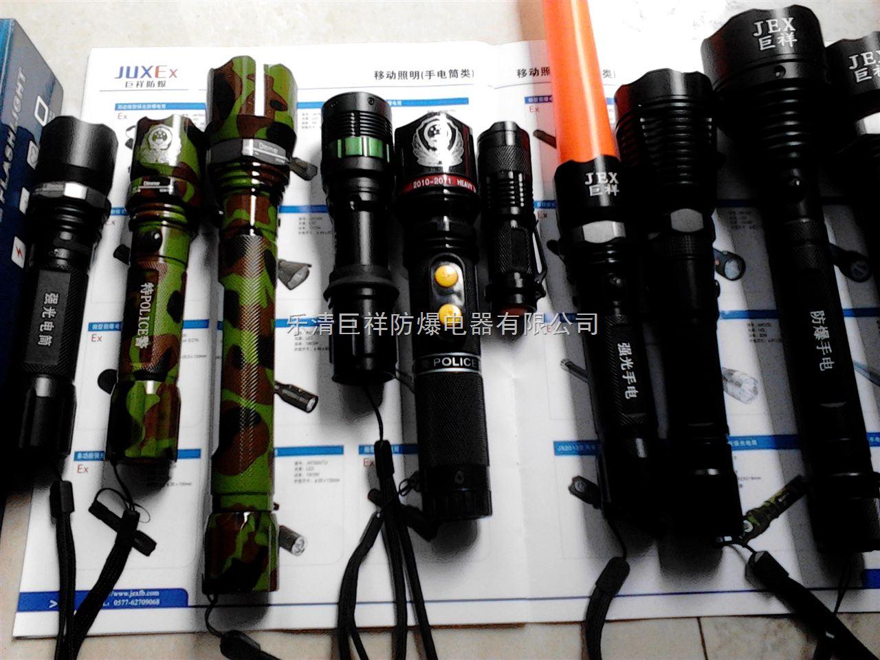 强光防爆手电筒jw7621 强光手电筒厂家 迷你手电筒价格