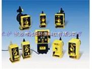 湖南米顿罗隔膜电磁加药计量泵,保安滤芯总代理-长沙兆冠环保公司