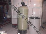 商洛蒸汽鍋爐軟化水設備