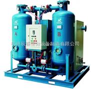 20立方组合式压缩空气干燥机