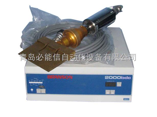 必能信新型的2000bdc超声波发生器采用的闭台回路振幅控制电路设计,在设备性能出色的表现;尤其是在那些对过程控制和焊接质量要求非常高的应用中,其优势更为突出。 2000bdc共有三种频率、六个型号:20kHz发生器有1100W/2200W/3300W三种功率.30kHz发生器的功率1500W,40kHz发生器有400W/800W两种功率。