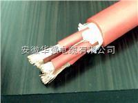 BPGGPP2-3*4+3*0.75变频电缆