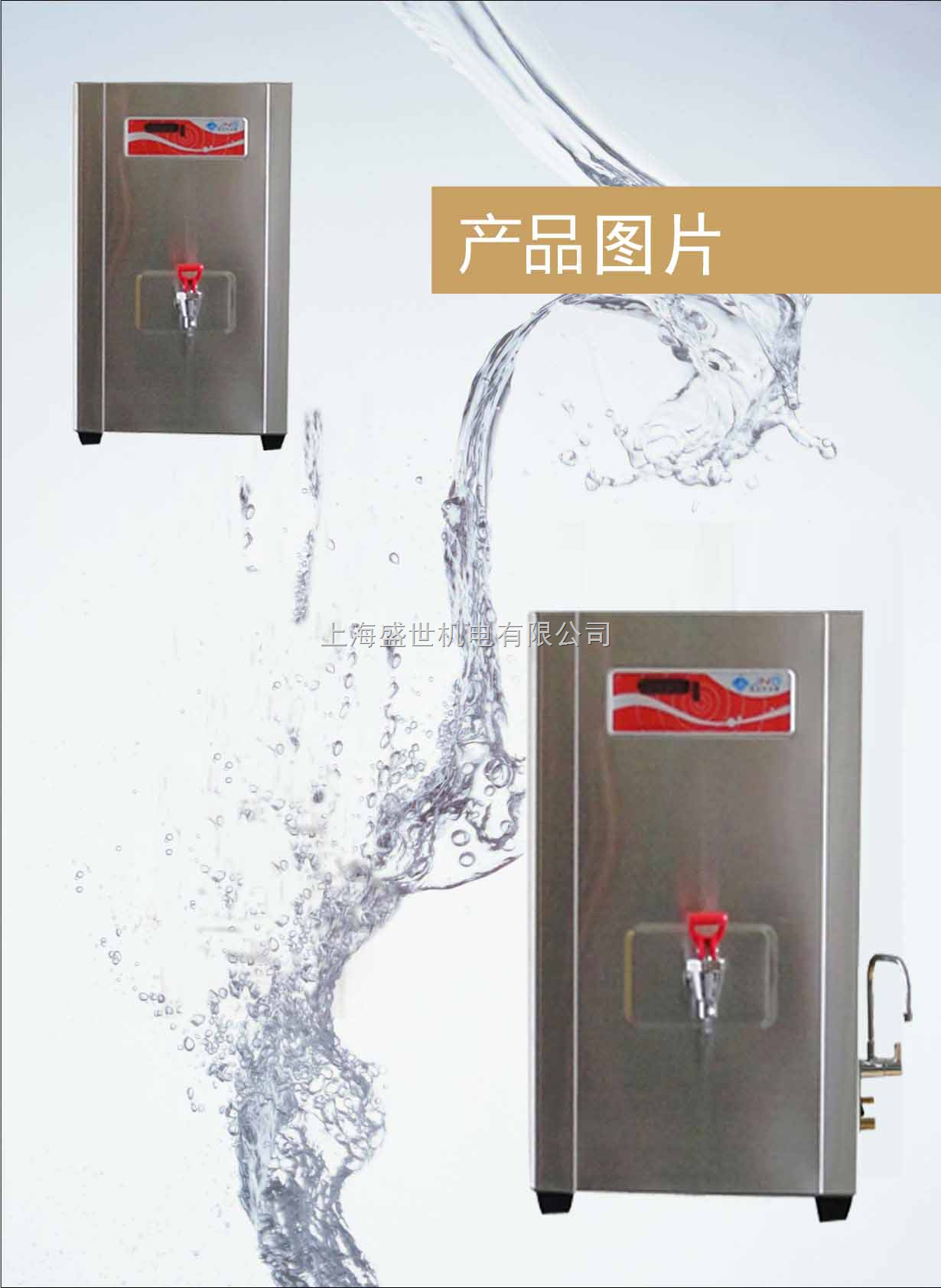 电开水器特点和优势:电脑程控