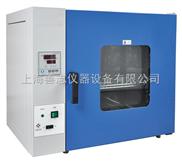 数显恒温鼓风干燥箱、数显鼓风干燥箱、数显恒温烘箱、不锈钢恒温烘箱