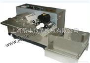 纸张标签打码机(MY-380F)