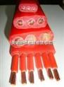 YQSB3*0.5潜水泵电缆