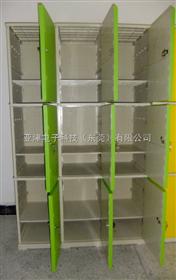 300H-寄存柜更衣柜批发网 更衣柜供应网 更衣柜生产厂家网