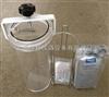 AG025密闭式厌氧罐
