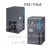 FX17 冷干机 冷冻式干燥机 压缩空气干燥机