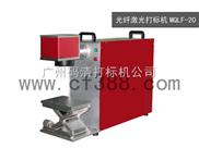 深圳小饰品便携式激光打字机|厦门汽车排气管气动打码机价格|深圳