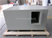CFZ-2.0Q-池州管道式除湿机