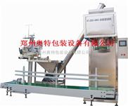 现货热销AT-DGS-50F 粉体自动包装机