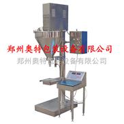 厂家供应AT-F1 粉剂自动定量包装机