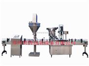 厂家供应AT-GX-F香辛料 食用香料灌装机