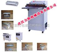 抽真空食品包装机_武汉厂家直销抽真空食品包装机 价格优惠
