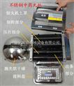 ZW09X-1-广东制药机器 小型制丸机