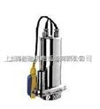 QS系列小型潜水泵