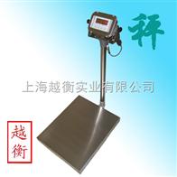 SCS有效防水蒸汽进入的电子称,带防水功能的平台秤