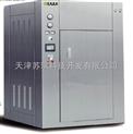 贵州箱式微波真空干燥机 质量保证