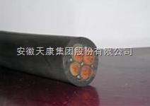 JHS-3*4+1*2.5防水橡套电缆