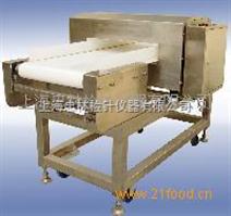 上海食品金属探测机器