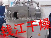 高效智能包衣機-BG系列高效包衣機-包衣機專家