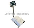 XC-EX防爆電子秤,天津100公斤防爆電子秤