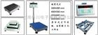 TZH-連電腦帶打印電子臺秤,天津100公斤帶打印臺秤