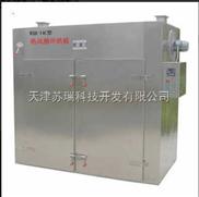 北京熱風循環烘箱質量有保障的廠家首選蘇瑞烘箱