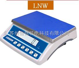 张家港LNW-6kg/0.2g计重电子秤