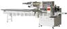 油條枕式復合膜包裝機