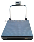 DCS-XC-D手推式移動電子地磅,寧夏移動電子地磅廠家直銷價