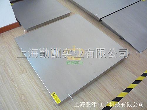 1500KG小地磅(1*1.2)不锈钢单层小地磅