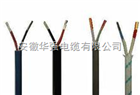 KX-HS-FP1V105-2*1.5补偿导线电缆