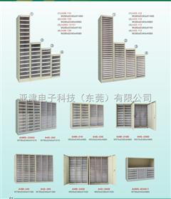 A4S-110文件整理柜正而美牌文件整理柜生产商及批发商