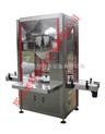 批发生产AT-KGZ-4DC 颗粒灌装机 颗粒自动灌装机