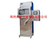 生产销售AT-2DC-6K 颗粒定量灌装机