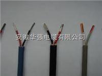 热电偶补偿导线2*2.5