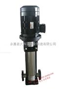 立式多级泵,GDLF立式多级泵,立式不锈钢多级泵,多级离心泵