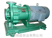高扬程衬氟磁力离心泵,IMD型磁力泵耐励制造