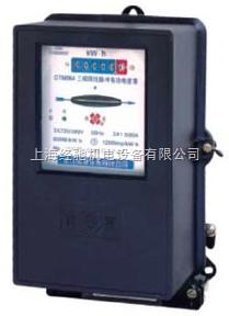 DTM862三相四线脉冲有功电表_供应品种_最大的信息核桃图片