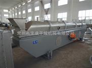 ZLG-0.3*3-饲料颗粒振动流化床干燥机