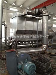 XF-20XF系列沸腾干燥机产品