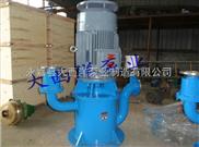 自吸泵,WFB立式自吸泵,无密封自吸泵,无负压无密封自吸泵