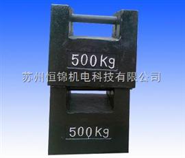 太仓500kg铸铁锁型砝码